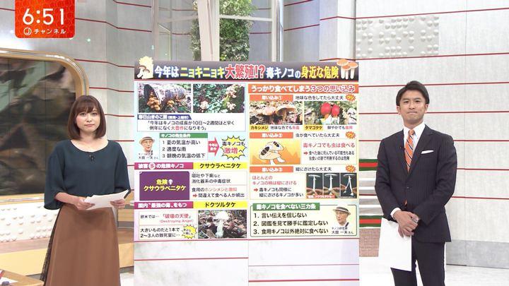 2018年09月18日久冨慶子の画像08枚目
