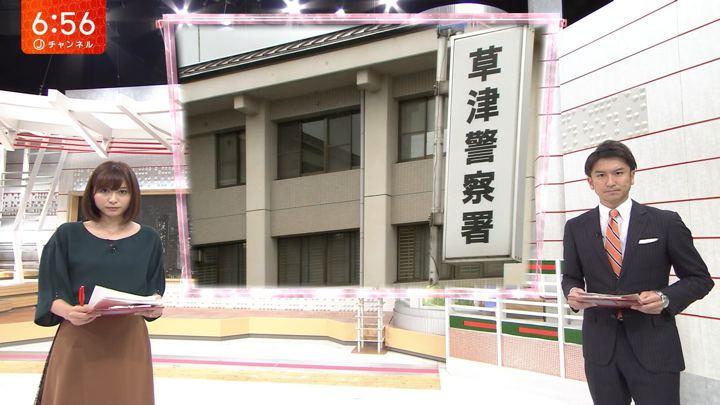 2018年09月18日久冨慶子の画像09枚目