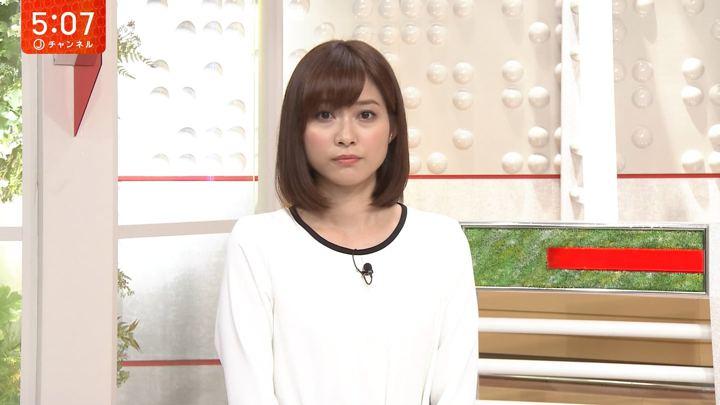 2018年09月20日久冨慶子の画像01枚目