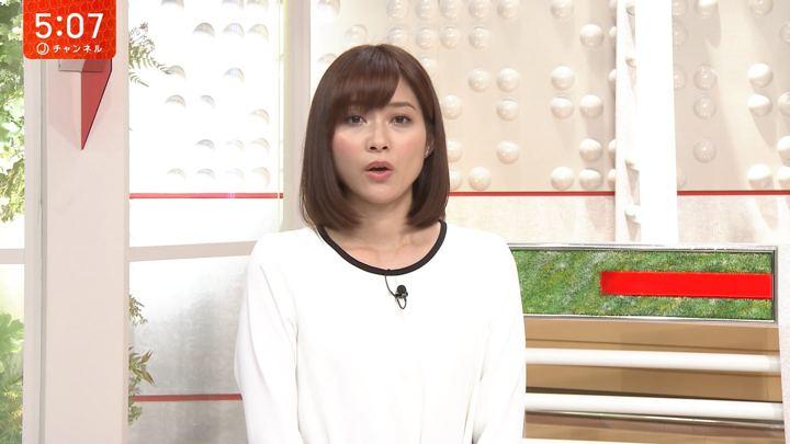 2018年09月20日久冨慶子の画像02枚目