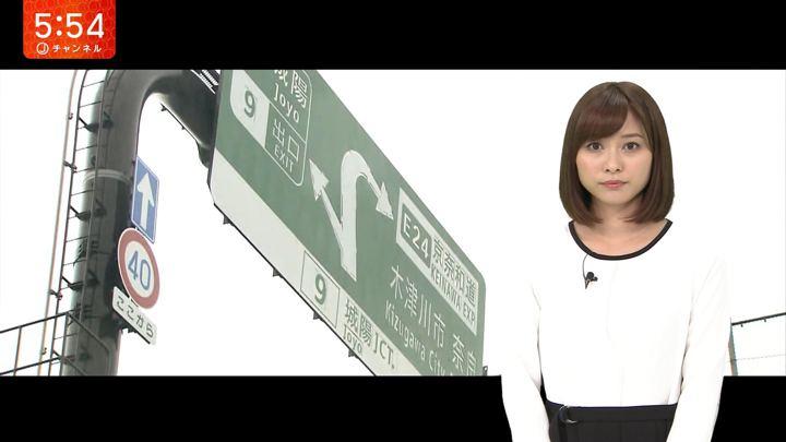 2018年09月20日久冨慶子の画像07枚目