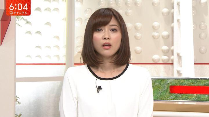 2018年09月20日久冨慶子の画像08枚目