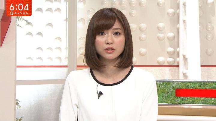 2018年09月20日久冨慶子の画像09枚目