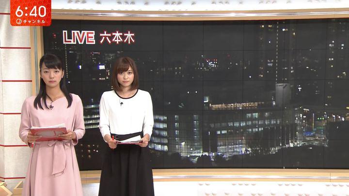 2018年09月20日久冨慶子の画像11枚目