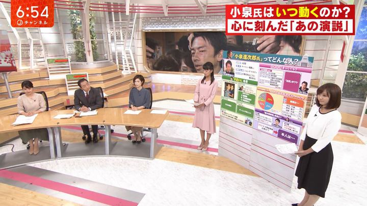 2018年09月20日久冨慶子の画像13枚目