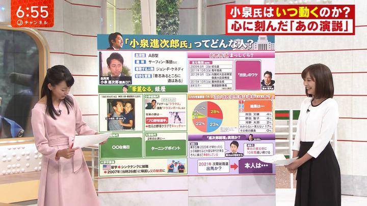 2018年09月20日久冨慶子の画像14枚目