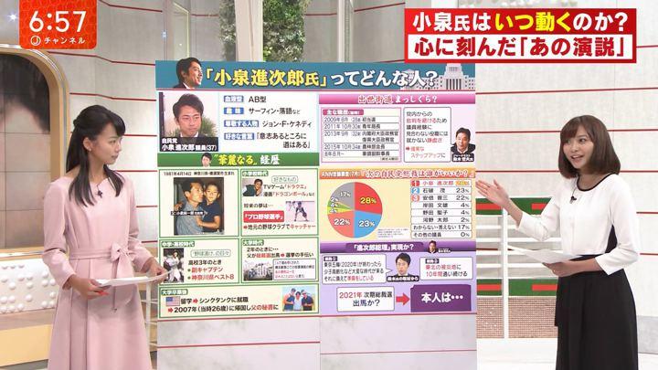 2018年09月20日久冨慶子の画像17枚目
