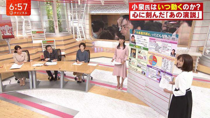 2018年09月20日久冨慶子の画像18枚目
