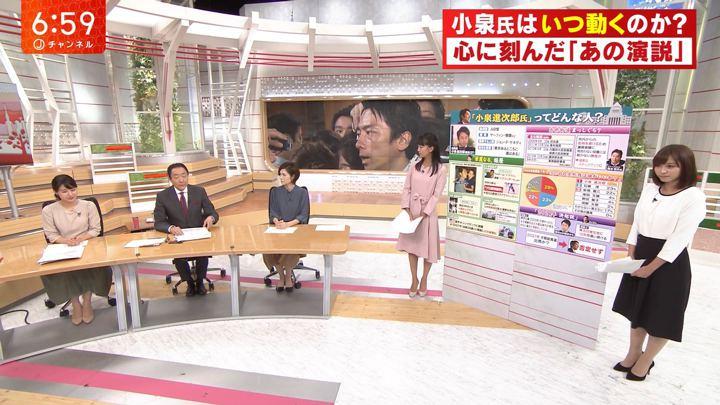 2018年09月20日久冨慶子の画像20枚目