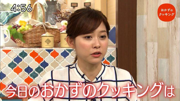2018年09月22日久冨慶子の画像01枚目