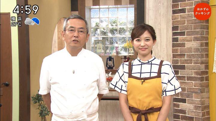 2018年09月22日久冨慶子の画像02枚目