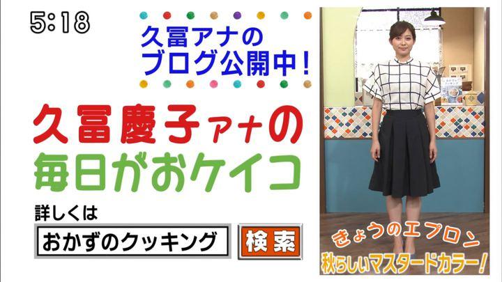 2018年09月22日久冨慶子の画像11枚目