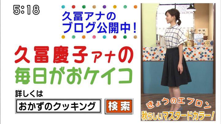 2018年09月22日久冨慶子の画像12枚目