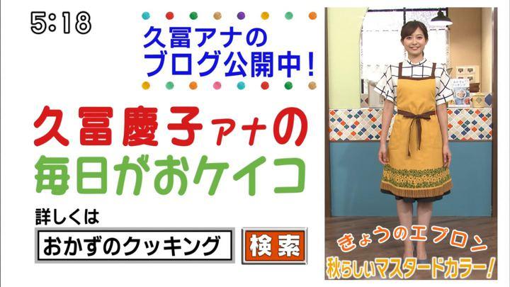 2018年09月22日久冨慶子の画像14枚目