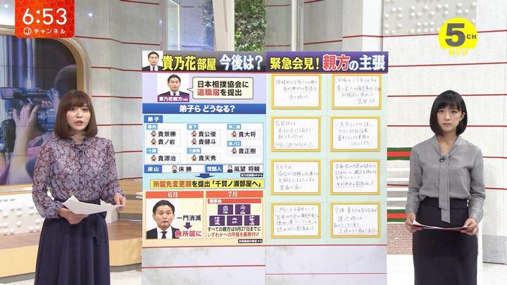 2018年09月25日久冨慶子の画像02枚目
