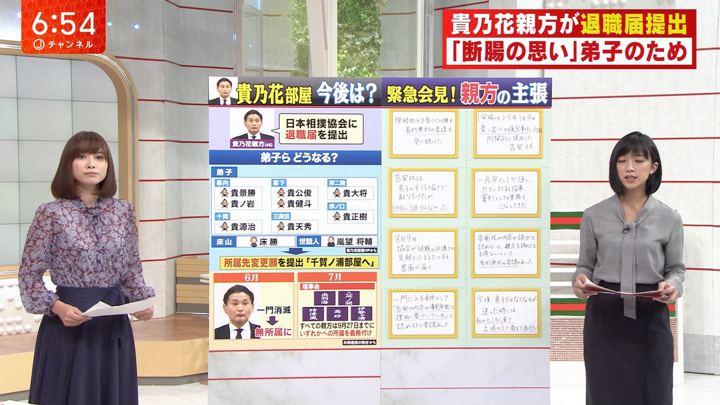 2018年09月25日久冨慶子の画像03枚目