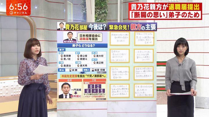 2018年09月25日久冨慶子の画像04枚目