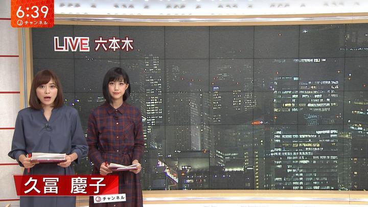 2018年09月26日久冨慶子の画像01枚目
