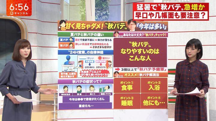 2018年09月26日久冨慶子の画像06枚目
