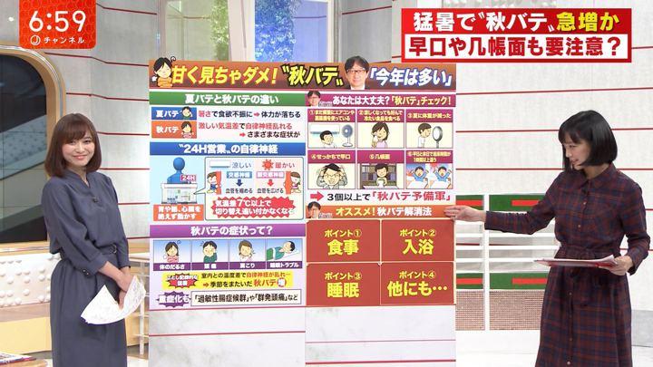 2018年09月26日久冨慶子の画像08枚目