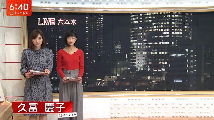 2018年09月27日久冨慶子の画像01枚目