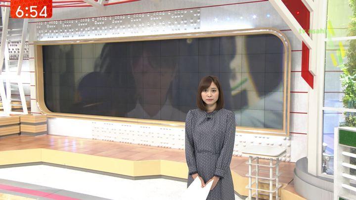 2018年09月27日久冨慶子の画像06枚目