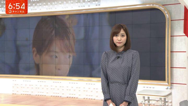 2018年09月27日久冨慶子の画像07枚目