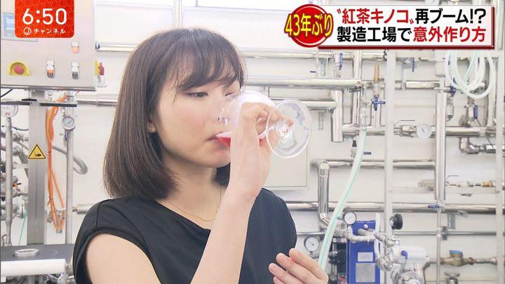 2018年09月28日久冨慶子の画像04枚目