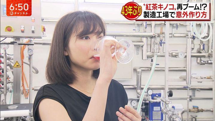 2018年09月28日久冨慶子の画像05枚目