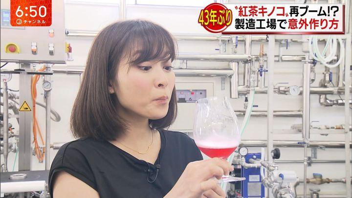 2018年09月28日久冨慶子の画像06枚目