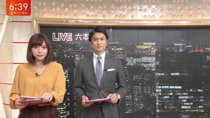 2018年10月02日久冨慶子の画像02枚目