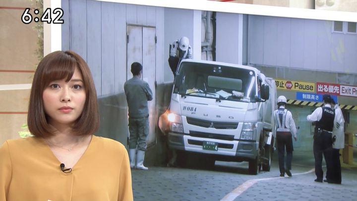 2018年10月02日久冨慶子の画像03枚目