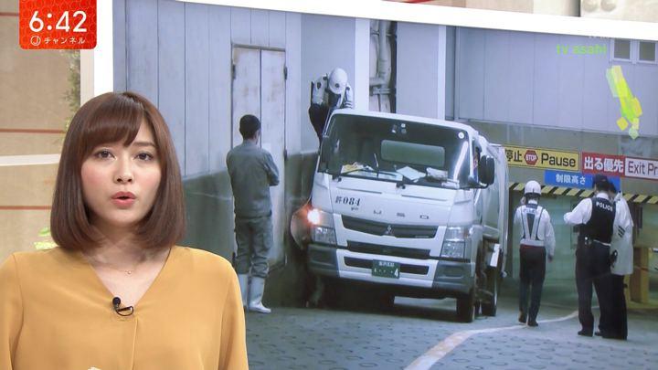 2018年10月02日久冨慶子の画像04枚目