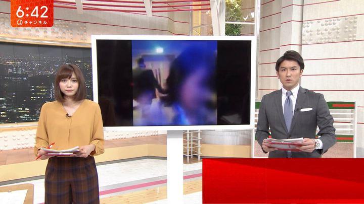 2018年10月02日久冨慶子の画像05枚目