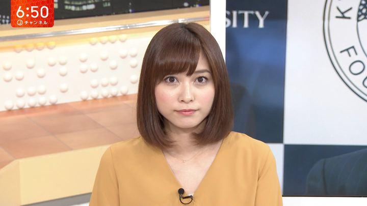 2018年10月02日久冨慶子の画像07枚目