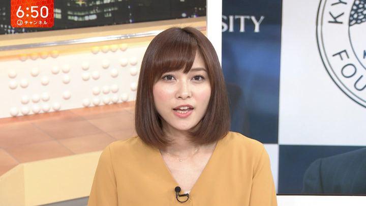 2018年10月02日久冨慶子の画像08枚目
