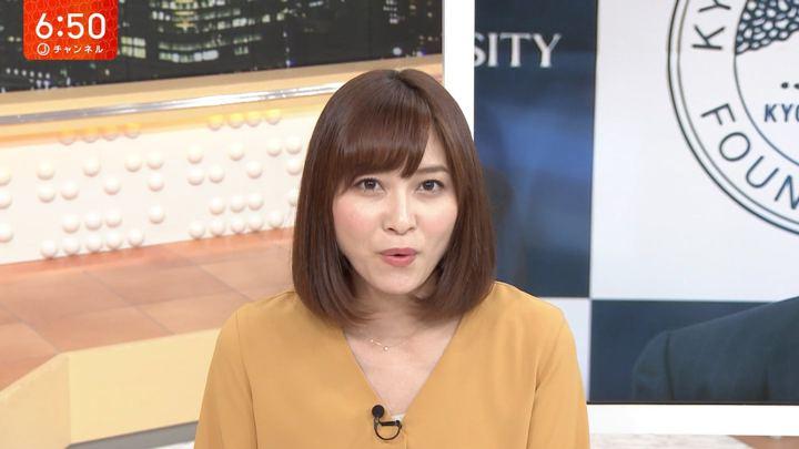 2018年10月02日久冨慶子の画像09枚目