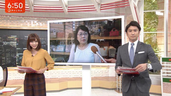 2018年10月02日久冨慶子の画像10枚目