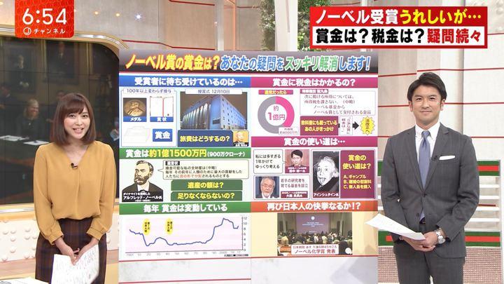 2018年10月02日久冨慶子の画像11枚目