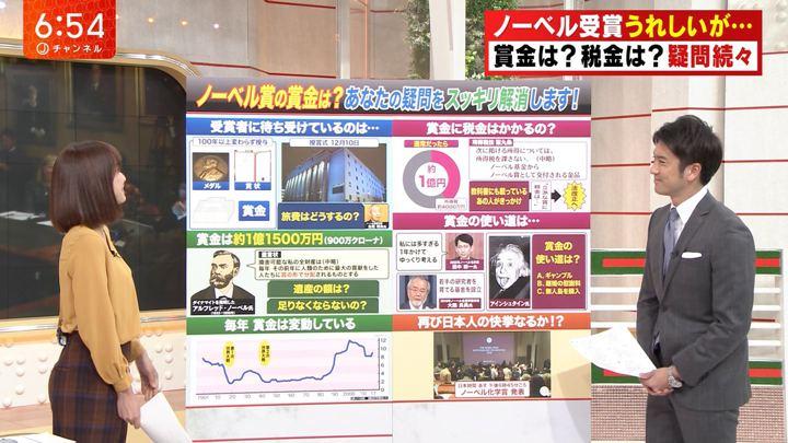 2018年10月02日久冨慶子の画像12枚目