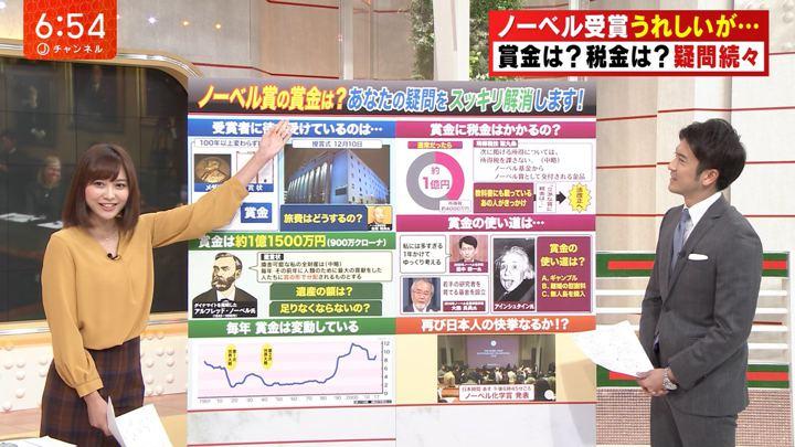 2018年10月02日久冨慶子の画像13枚目
