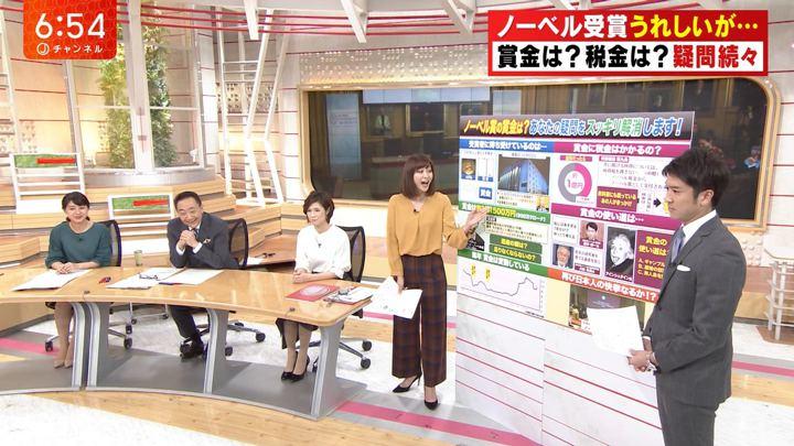 2018年10月02日久冨慶子の画像14枚目