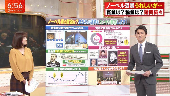 2018年10月02日久冨慶子の画像15枚目