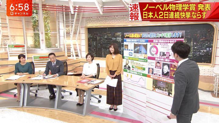 2018年10月02日久冨慶子の画像18枚目