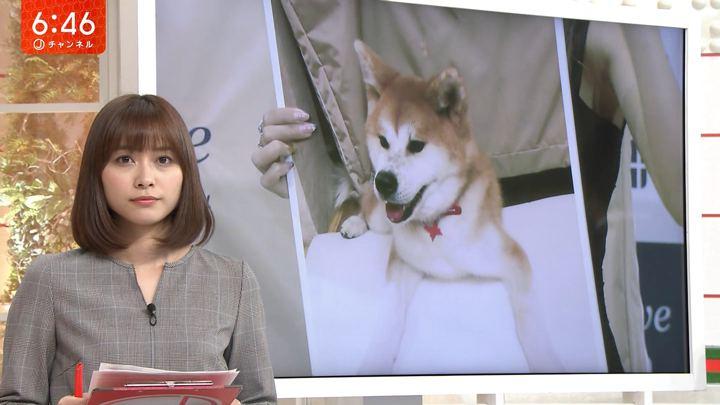 2018年10月04日久冨慶子の画像04枚目
