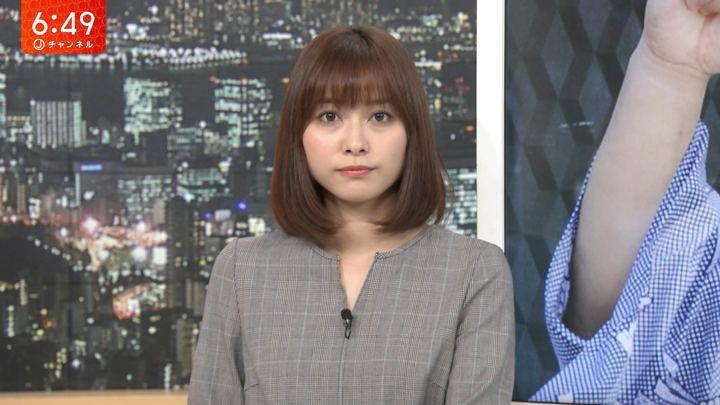 2018年10月04日久冨慶子の画像05枚目