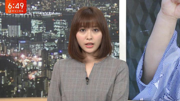 2018年10月04日久冨慶子の画像06枚目