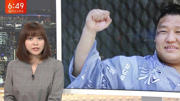 2018年10月04日久冨慶子の画像07枚目