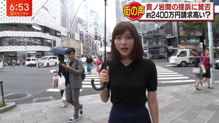 2018年10月04日久冨慶子の画像09枚目