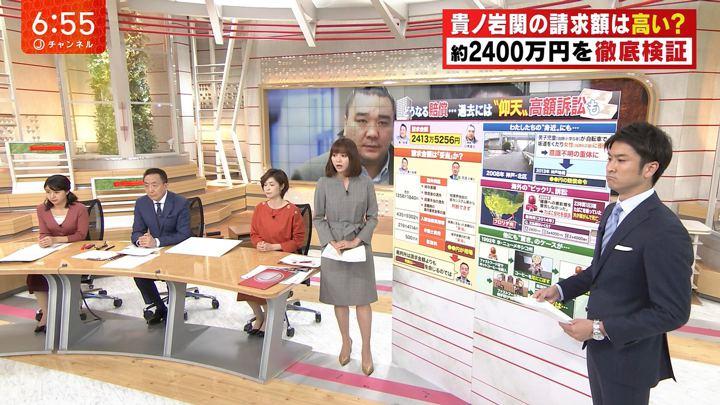 2018年10月04日久冨慶子の画像11枚目